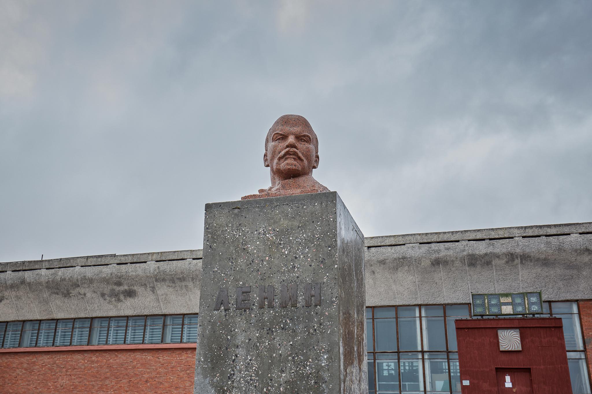 Towarzysz Lenin